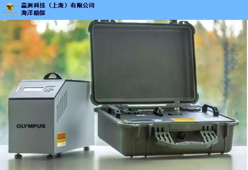 安徽便携式x射线衍射仪衍射仪一级代理商 欢迎来电「上海赢洲科技供应」