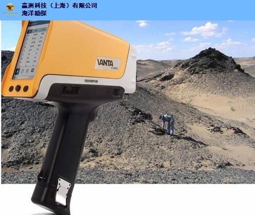 山东地质勘查分析仪一级代理商 上海赢洲科技供应