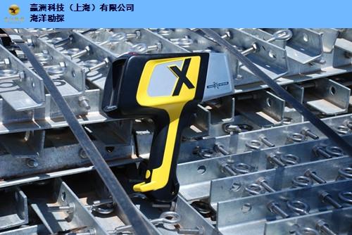 上海X射线荧光用于能源业 欢迎来电 上海赢洲科技供应