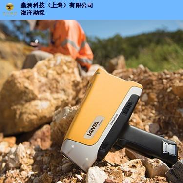 奥林巴斯手持地质勘探用于采矿与地质学,地质勘探