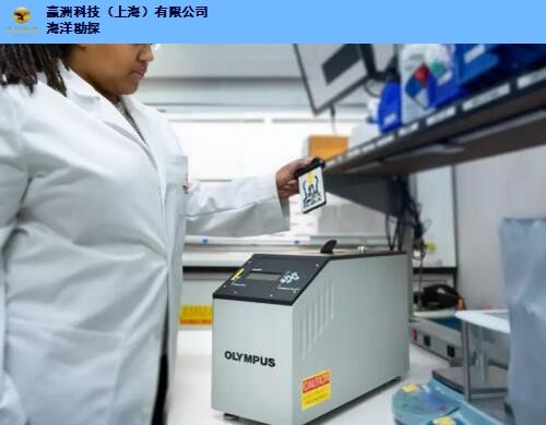 内蒙古x射线衍射仪检测仪售后无忧,x射线衍射仪