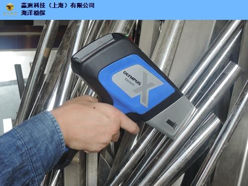 上海金属分析仪用于金属制造业 欢迎咨询 上海赢洲科技供应