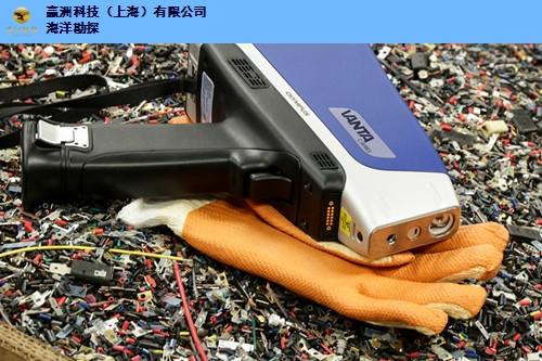 江苏手持式锆合金检测仪性价比高 上海赢洲科技供应