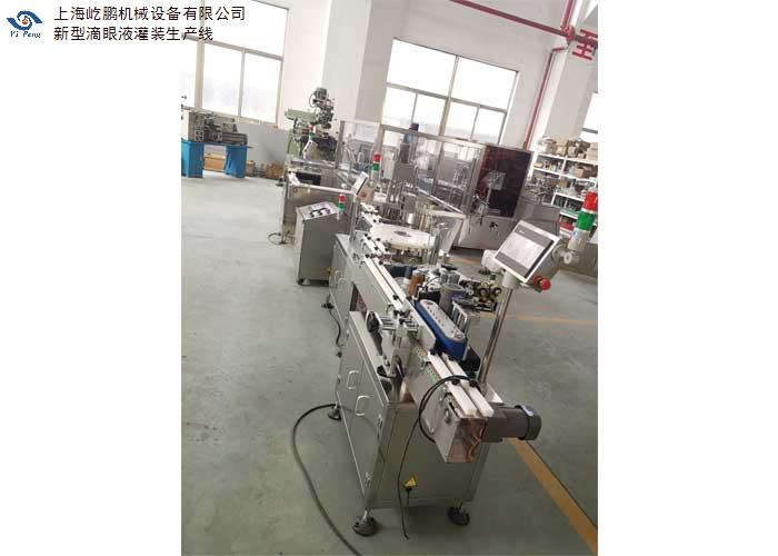 上海灌装机厂家报价,灌装机