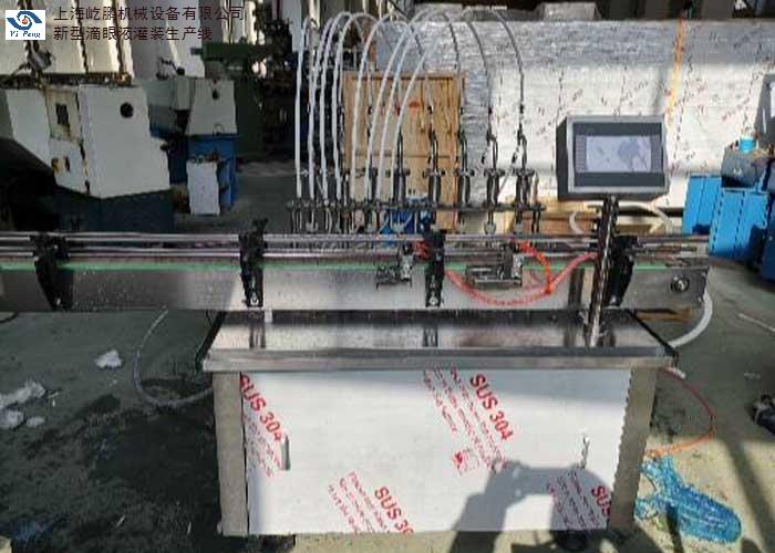 天津优质灌装机,灌装机
