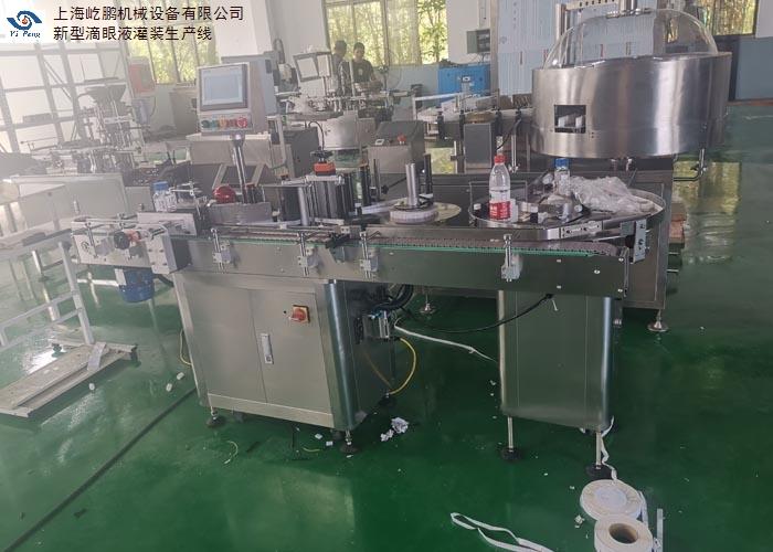 新疆洗瓶机源头直供厂家,洗瓶机