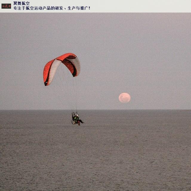 浦东新区职业滑翔伞哪家好 创新服务「上海翼舞航空科技供应」