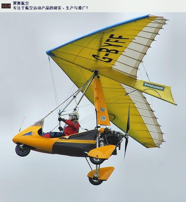 杨浦区职业滑翔伞好货源好价格 服务为先「上海翼舞航空科技供应」