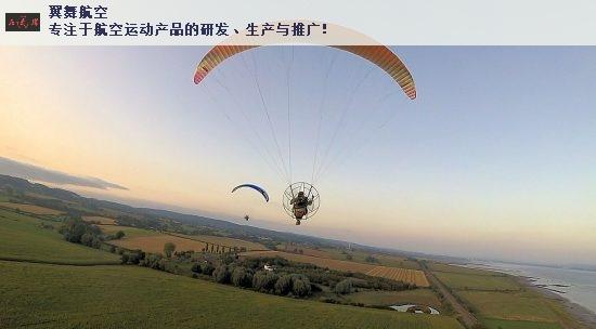 广州婚礼动力伞多长时间 信息推荐「上海翼舞航空科技供应」