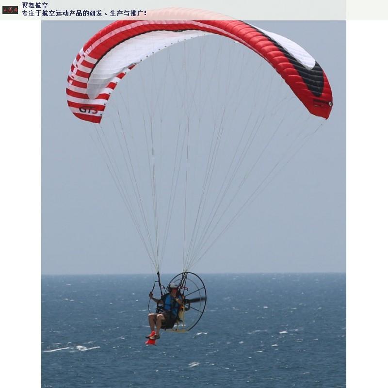 通用滑翔伞源头直供厂家 信息推荐「上海翼舞航空科技供应」