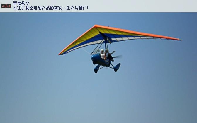 广州发动机动力伞怎么买 有口皆碑「上海翼舞航空科技供应」