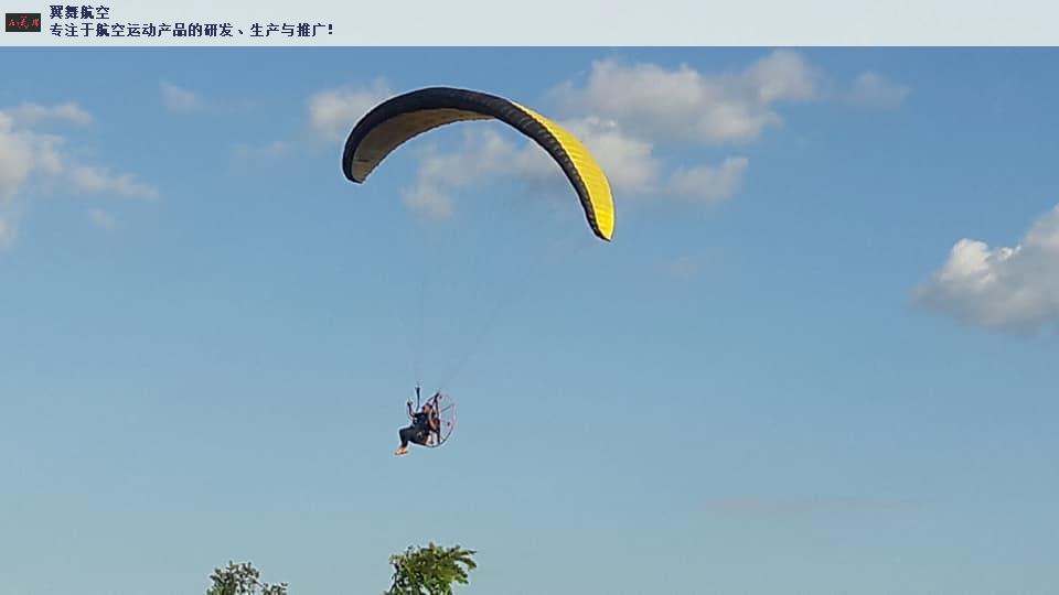 赣州摄影动力伞多长时间 服务至上「上海翼舞航空科技供应」