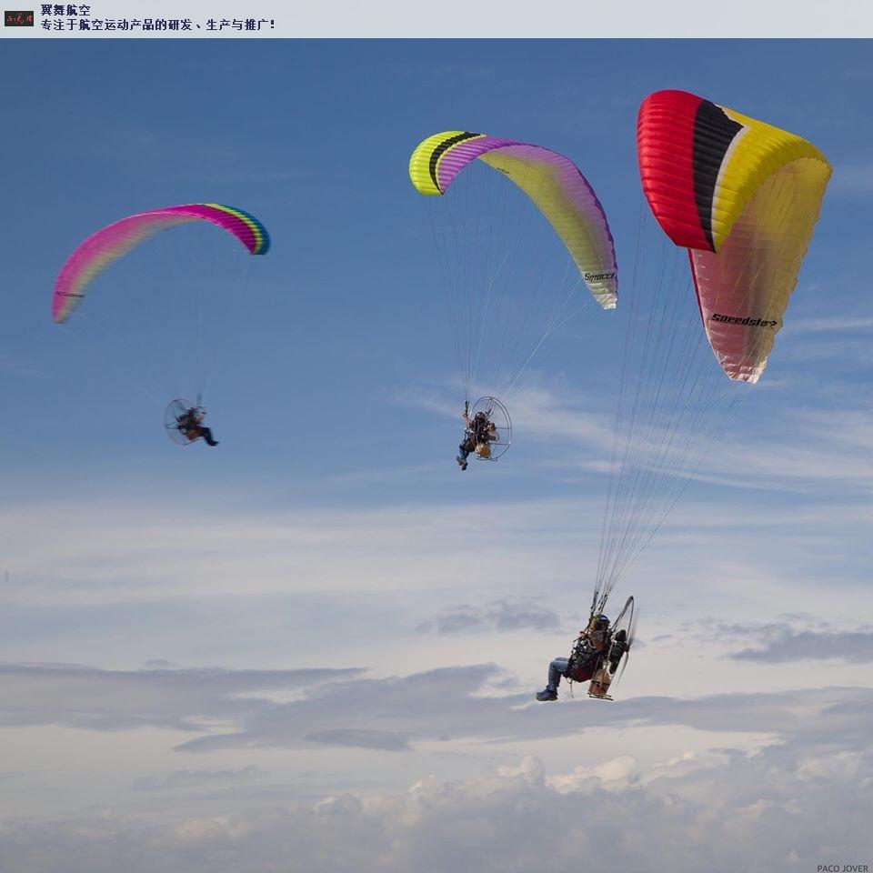 唐山学习动力伞多少钱 诚信为本「上海翼舞航空科技供应」
