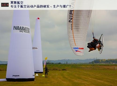 哈尔滨婚礼动力伞住宿 服务至上「上海翼舞航空科技供应」