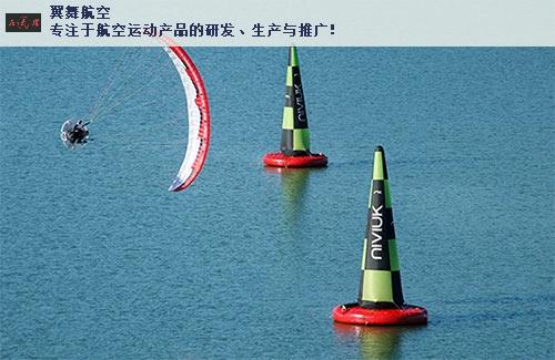 奉贤区专业滑翔伞好货源好价格 诚信互利「上海翼舞航空科技供应」