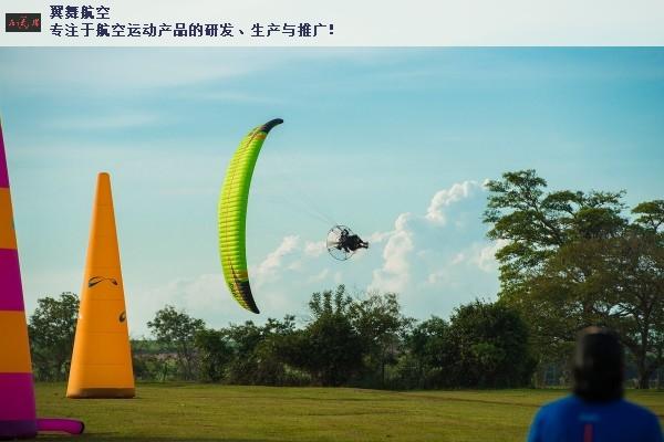 阿拉善油耗动力伞安全系数,动力伞