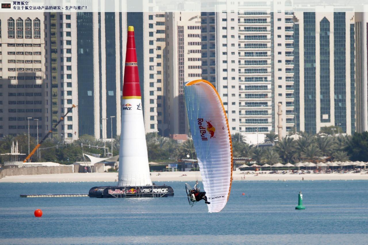 秦皇岛体验动力伞多少钱 服务至上「上海翼舞航空科技供应」