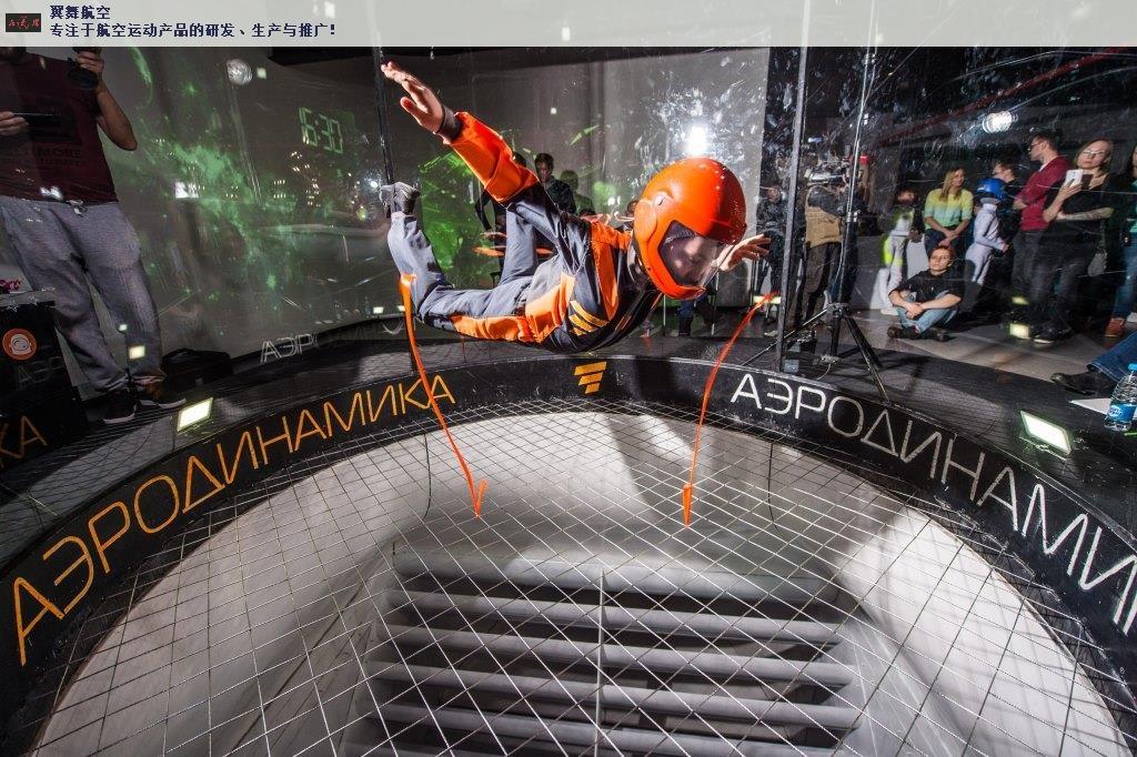 普陀区原装滑翔伞要多少钱 推荐咨询「上海翼舞航空科技供应」