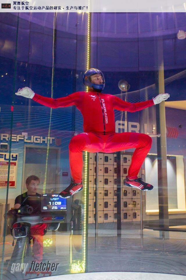 崇明区知名滑翔伞价格 服务为先「上海翼舞航空科技供应」