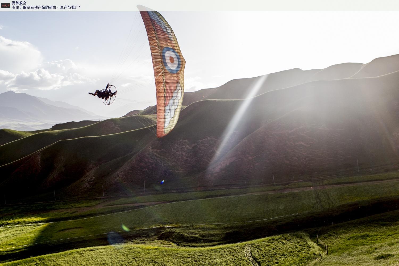 奉賢區職業滑翔傘需要多少錢 歡迎來電「上海翼舞航空科技供應」