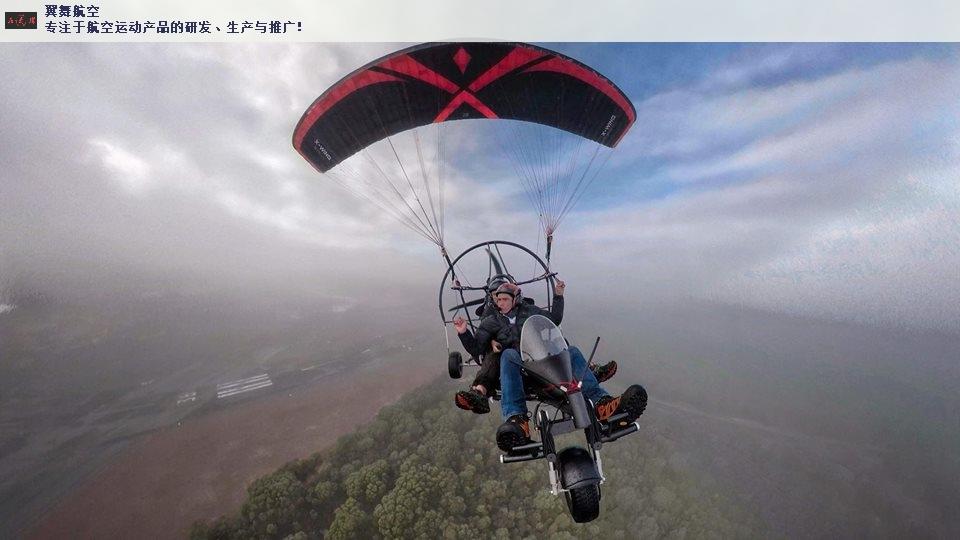紹興婚禮輪式動力傘 創新服務「上海翼舞航空科技供應」