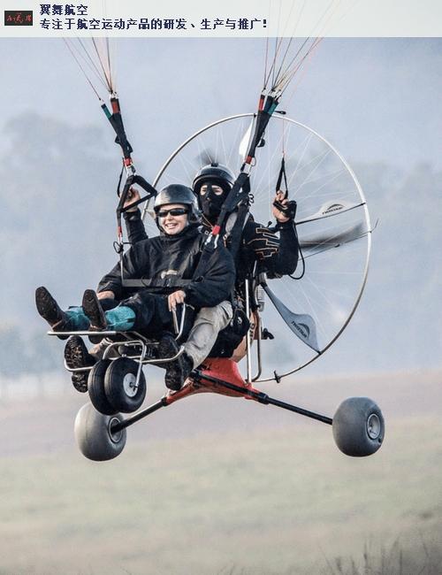 嘉兴轮式动力伞住宿 诚信为本「上海翼舞航空科技供应」