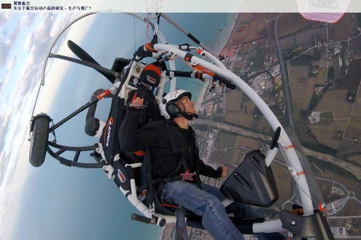 张家界摄影轮式动力伞多长时间 欢迎咨询「上海翼舞航空科技供应」