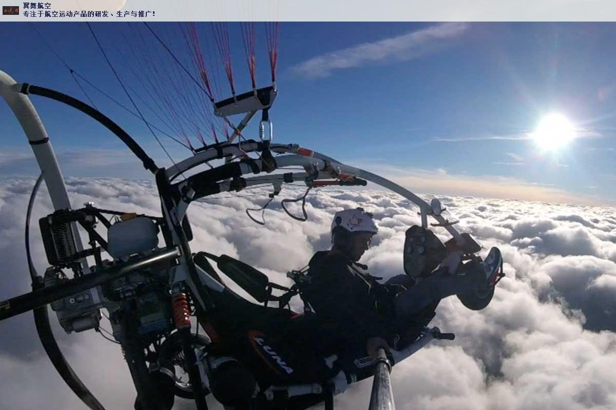 广州轮式动力伞 贴心服务「上海翼舞航空科技供应」