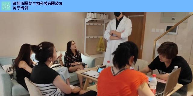 广东不磨牙无痛感美牙培训那就好,美牙培训