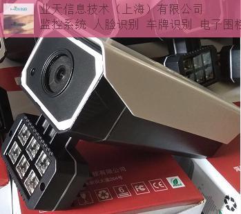 静安区业天信息技术弱电远程视频监控安装诚信合作 值得信赖「上海业天信息技术供应」