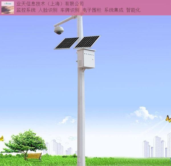 南京直销太阳能无线监控上门安装,太阳能无线监控