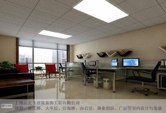 上海售后无忧办公楼装修需要多少钱,办公楼装修