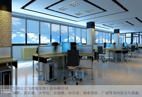 上海专业办公楼装修哪家专业,办公楼装修