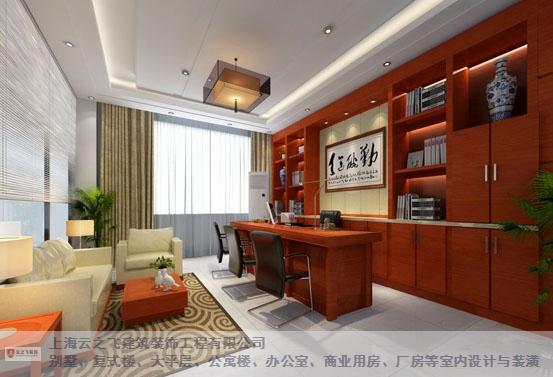 上海办公楼装修哪家专业,办公楼装修