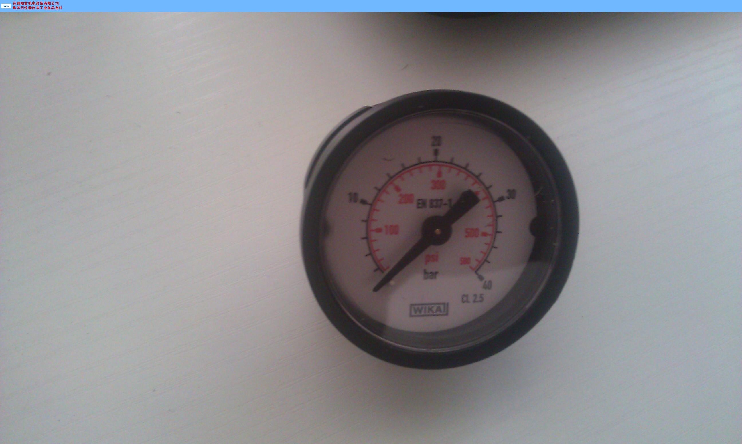 江浙沪数显温度开关价格货期 来电咨询 苏州知非机电设备供应