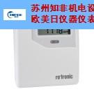 瑞士ROTRONIC罗卓尼克手持式露点仪报价 诚信经营 苏州知非机电设备供应