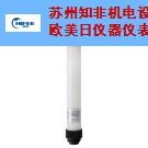 广州DMT252露点仪价格 值得信赖 苏州知非机电设备供应