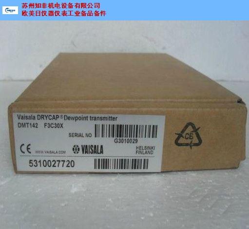 上海DMT143L露点仪价格 诚信互利 苏州知非机电设备供应
