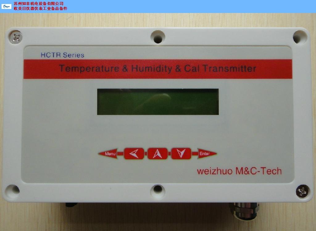苏州知非机电FA400**仪产地 诚信经营 苏州知非机电设备供应