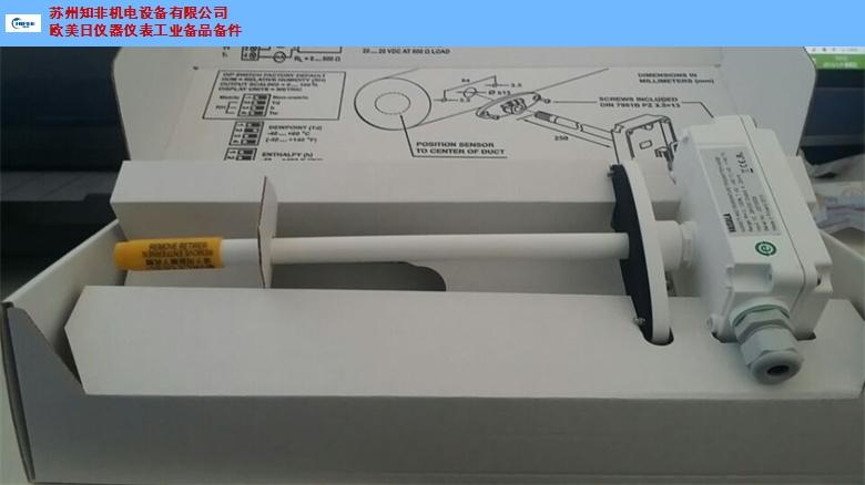 深圳干燥机露点传感器厂家 客户至上 苏州知非机电设备供应