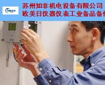 无锡温湿度变送器温湿度传感器型号 抱诚守真 苏州知非机电设备供应