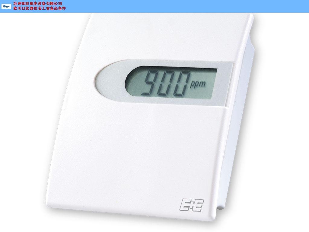 无锡数字温湿度计温湿度传感器原装进口 服务为先 苏州知非机电设备供应