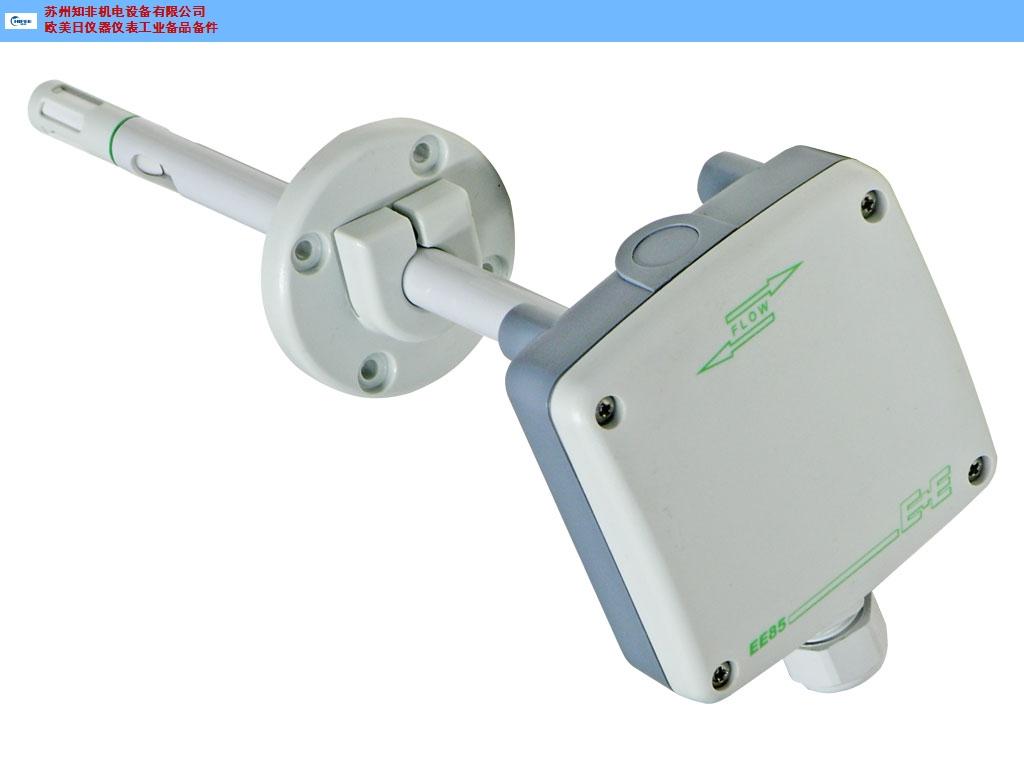常州温湿度传感器温湿度传感器哪个品牌好 欢迎来电 苏州知非机电设备供应