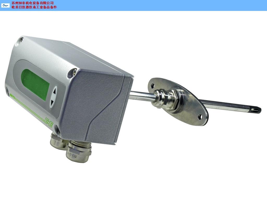 常州温湿度计温湿度传感器现货 诚信服务 苏州知非机电设备供应