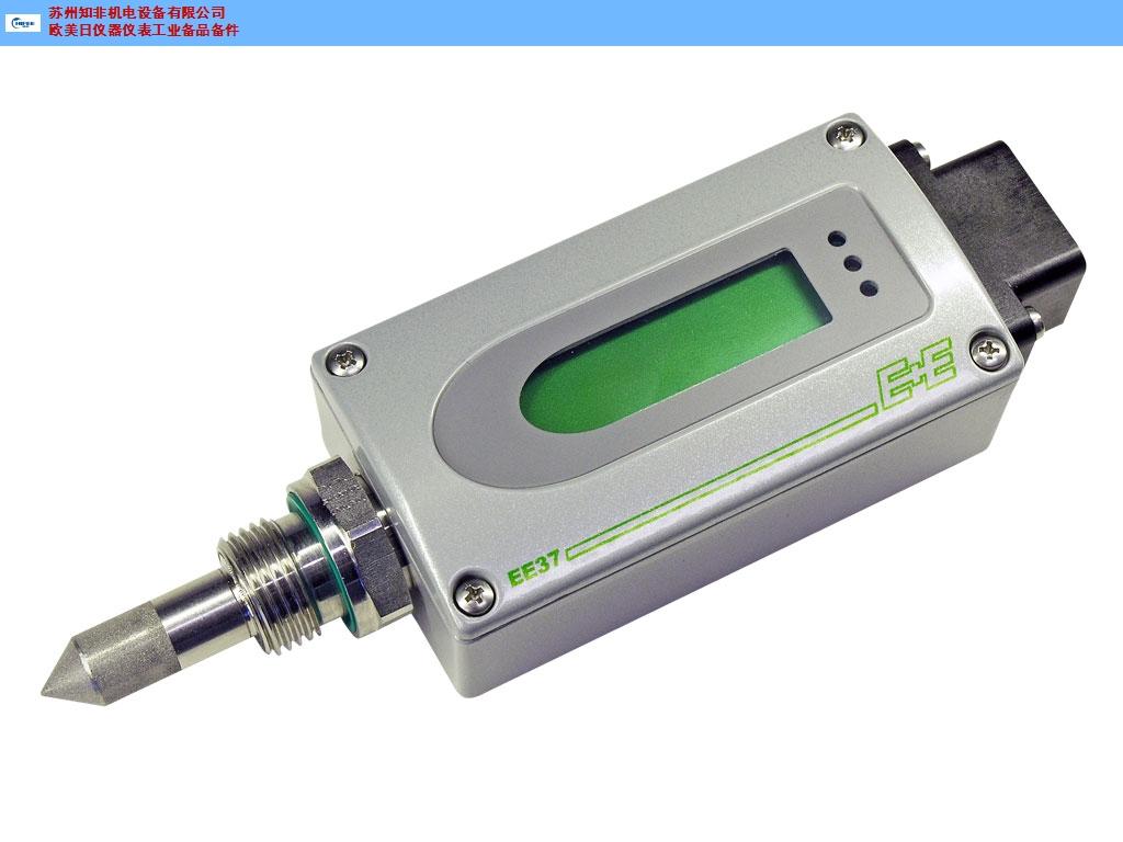 芬兰EE381油中水分传感器代理商 抱诚守真 苏州知非机电设备供应