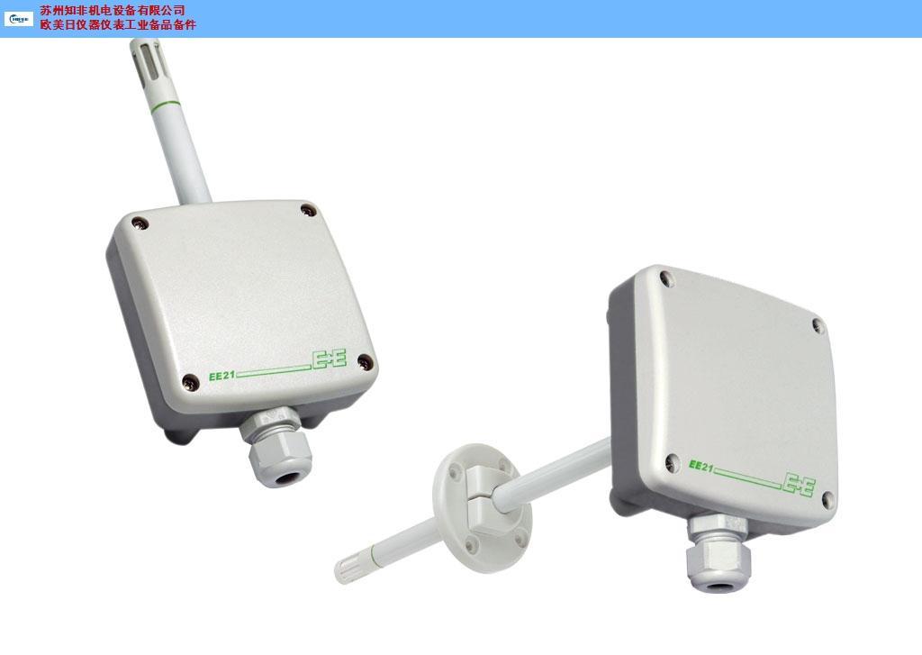 上海温湿度传感器温湿度传感器维修 诚信互利 苏州知非机电设备供应