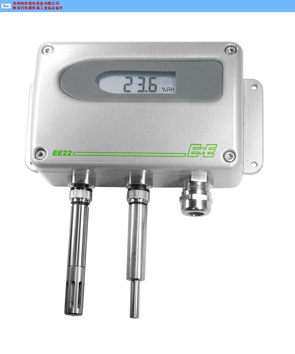常州温湿度传感器温湿度传感器品牌 有口皆碑 苏州知非机电设备供应