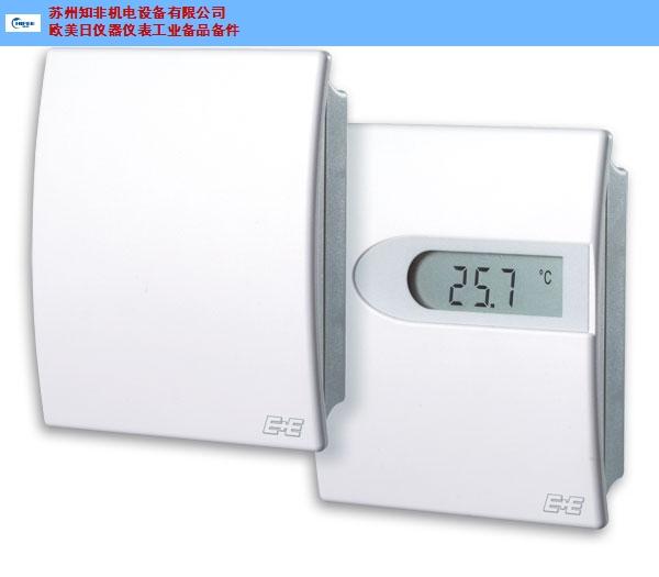 吉林蔬菜大棚温湿度传感器原产地 诚信服务 苏州知非机电设备供应