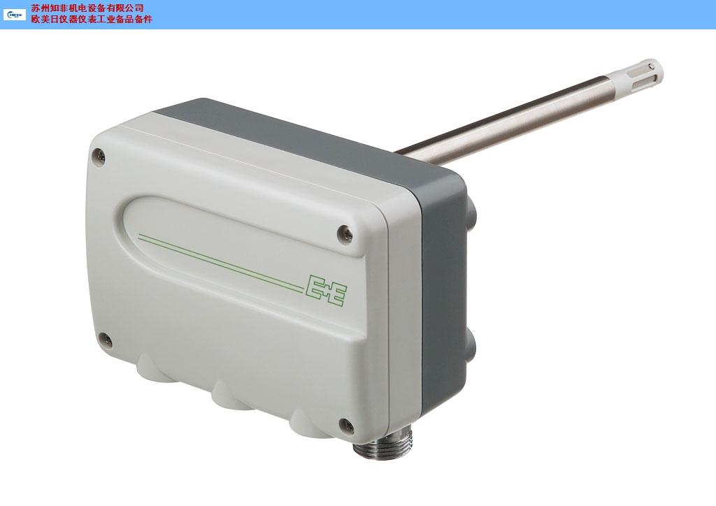常州轨道交通温湿度传感器原装进口 推荐咨询 苏州知非机电设备供应