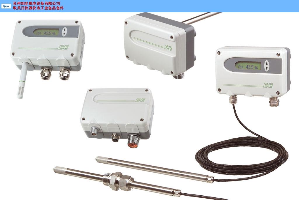 常州轨道交通温湿度传感器价格 有口皆碑 苏州知非机电设备供应